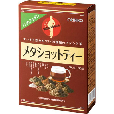 オリヒロ メタショットティー(30袋)