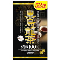 オリヒロ 黒烏龍茶(5g*52包)