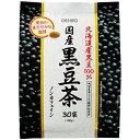 オリヒロ 国産黒豆茶100%(30袋)