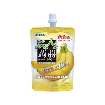 オリヒロプランデュ ぷるんと蒟蒻ゼリースタンディング バナナ 130g