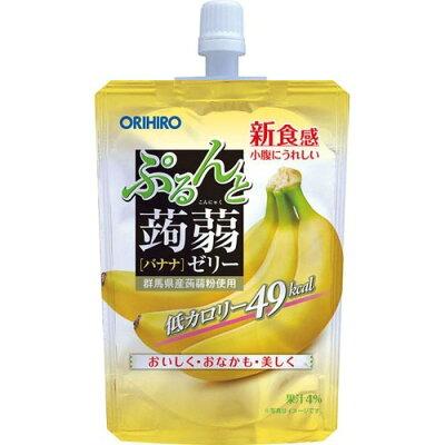 オリヒロ ぷるんと蒟蒻ゼリー スタンディング バナナ(130g*8コ入)
