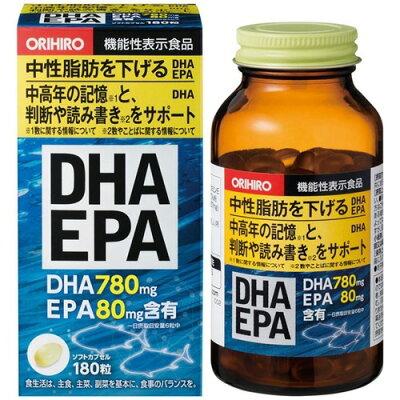 オリヒロ DHA EPA(180粒)