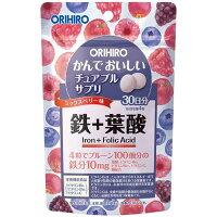 かんでおいしいチュアブルサプリ 鉄+葉酸(120粒)