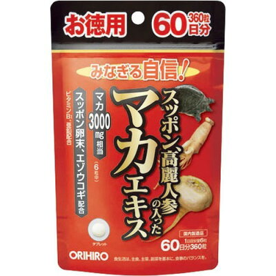 オリヒロ スッポン高麗人参の入ったマカエキス(360粒)