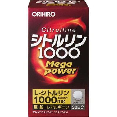 オリヒロ シトルリン1000 メガパワー(240粒)