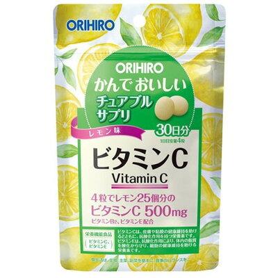 オリヒロ かんでおいしいチュアブルサプリ ビタミンC(120粒)