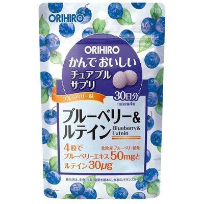 オリヒロ かんでおいしいチュアブルサプリ ブルーベリー&ルテイン(120粒)