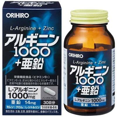 オリヒロ アルギニン1000+亜鉛(120粒)
