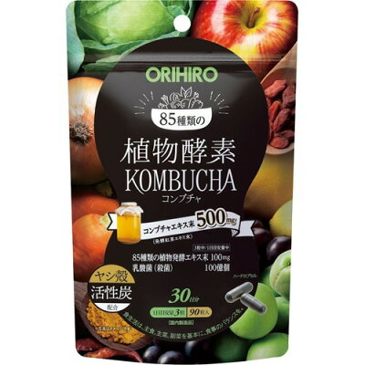 オリヒロ 植物酵素 コンブチャ(90粒)