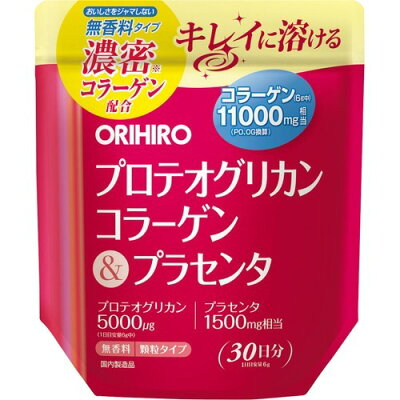 オリヒロ プロテオグリカン コラーゲン&プラセンタ(180g)