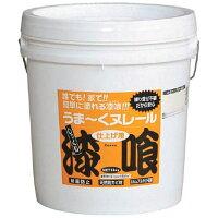 日本プラスター うま~くヌレール 18kg クリーム色 12UN22