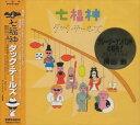 七福神/CD/MAB-008
