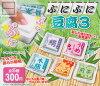ぷにぷに 豆腐 3 食品ミニチュア ジング ガチャポン