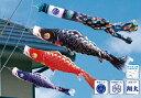 徳永 鯉のぼり ベランダ用 スーパーロイヤル 万力取付タイプ  鯉3匹 星歌スパンコール