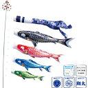 徳永 鯉のぼり 庭園用 ポール別売り 大型鯉  鯉4匹