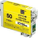 ecorica インクカートリッジ ECI-E50Y