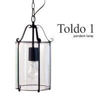 ペンダントライト1灯-Toldo1(トルド1)LP3036