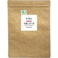 Dr.Itsuko 有機ごぼう茶 2.5g×20包