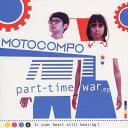 PART-TIME WAR.ep/CD/WWCA-31049