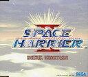 アニメ系CD スペースハリアーII スペースハリアーコンプリートコレクション オリジナルサウンドトラック