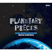 SONIC WORLD ADVENTURE ORIGINAL SOUNDTRACK PLANETARY PIECES/CD/WWCE-31193
