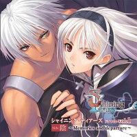 シャイニング・ティアーズ ドラマCD Vol.1 Side:陰~Memories and departure~/CD/WM-0520