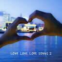 LOVE LOVE LOVE SONGS 2/CD/XQIB-1002
