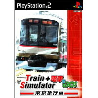 PS2 TrainSimulator + 電車でGO! 東京急行編 PlayStation2