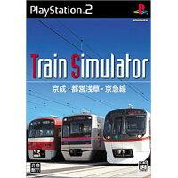 トレインシミュレータ 京成・都営浅草・京急線/PS2/SLPM-67007/A 全年齢対象