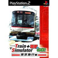 トレインシミュレーター+電車でGO! 東京急行編(音楽館ポケットブックス)/PS2/SLPM-66371/A 全年齢対象