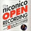 ニコニコ生レコーディング2013/CD/OGCD-0008