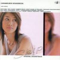 CD CARAMELBOX SOUNDBOOK スキップ ORIGINAL SOUNDTRACK