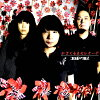 かざぐるまセレナーデ/CD/CPCD-2012