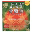 優月美人 バスソルトよもぎの香りお得パック 4包(入浴剤)