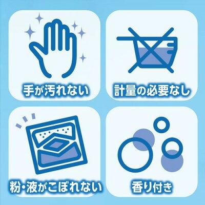 オキシクリーンHD 洗濯洗剤プラス パックタイプ(20g*47個入)