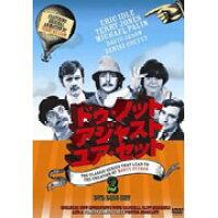 モンティ・パイソン・レアリティーズ ドゥ・ノット・アジャスト・ユア・セット/DVD/DXDS-0035