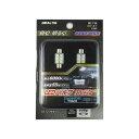 ブレイス 6連超高輝度SMD 6000k/55lx 純白LEDルームランプ T10x31 BE-736/