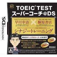 TOEIC TESTスーパーコーチ@DS/DS/NTR-P-BT5J/A 全年齢対象