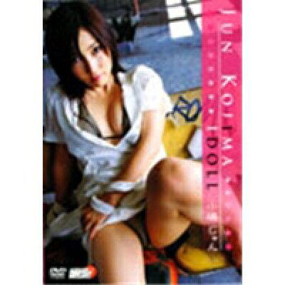 微熱/DVD/LPFD-3