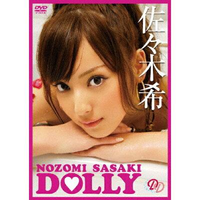 佐々木希 DOLLY/DVD/LPDD-1054