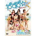 リバプール ぱすぽ のぽ」vol.3 Limited DVD in okinawa/ぱすぽ