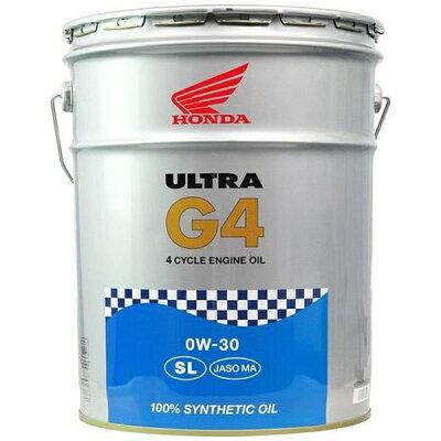 ホンダ HONDA ウルトラ G4 20L 0W30 08235-99967 2輪4サイクル用 純正オイル 0600109