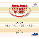 STEREOSOUND リファレンスSACD EXTON BEST SOUNDSCAPES SSRR8