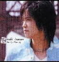 Mr.Beauty-Blue Sky/CD/SF-0012