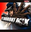 押忍!番長 TODOROKI MIX/CD/DT-004