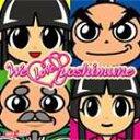 We Love Yoshimune/CD/DT-005