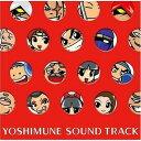 CR吉宗サウンドトラック/CD/DT-010
