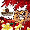 ギラギラ爺サマーサウンドトラック/CD/DT-012