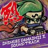 忍魂弐 ~烈火ノ章~ サウンドトラック/CD/DT-018