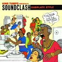 King Tubbys Presents Sound Clash Dubplate Style アルバム DSR-LP-613